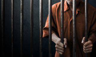 Садистичен убиец избяга от затвора в Бобов дол, хванаха го в такси - 1
