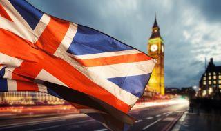 Задължителна виза за работа във Великобритания