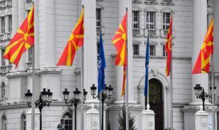 Северна Македония с ограничения за уикенда