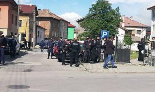 Протест в подкрепа на пострадалия при масовия бой в Разлог