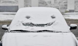 Сняг и студ в Бразилия