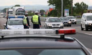 39 шофьорски книжки са отнети за три дни