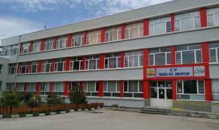 Грипна ваканция във Варна до края на седмицата
