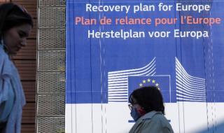 Отпадна карантината за пристигащите от Белгия