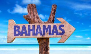 ЕКЗОТИКА И ЛУКС - Вижте най-красивите места на Бахамите (СНИМКИ) - 1
