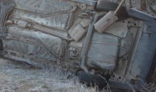 Пияна преобърна лек автомобил посред нощ във Видинско