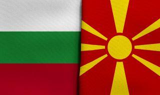 Нов опит да се стопят ледовете между София и Скопие