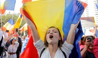 Протести на полицаите в Румъния