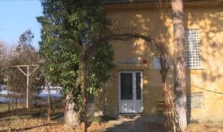 Сачева: Няма нарушения от персонала в дома в Горско Косово