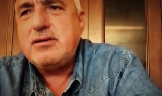 Борисов: С цялото ми уважение към младите и тези, които не ни харесват - и ние не харесваме тях