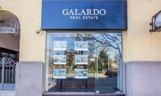 Galardo с нов офис в центъра на София
