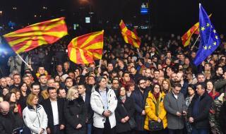 Северна Македония и Албания започват преговори