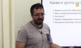 Лъчезар Томов: България е в епидемичен взрив