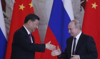Пекин: Китай и Русия са фактори на стабилност в света!