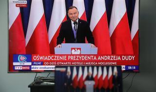В Полша отлагат изборите заради вируса