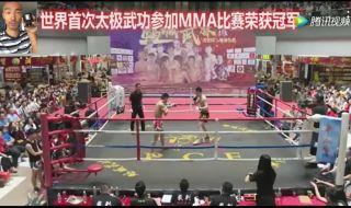 Тай чи срещу ММА в Китай - ето кой победи в битката, провела се в мол (ВИДЕО)