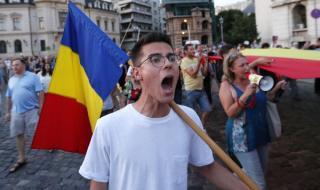 Румъния с най-много дела за европейски фондове