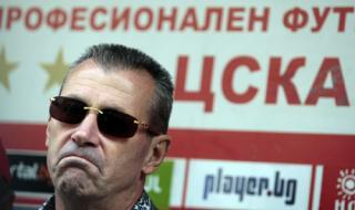 Майкъла шокира: Не е изключено заемът на Левски да е от един от двата