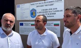 ГЕРБ: Радев и Рашков носят персонална вина за пропускането на нелегални мигранти - 1