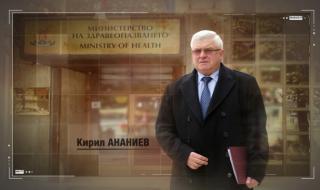 Ананиев: Отменено е носенето на маски на обществени места