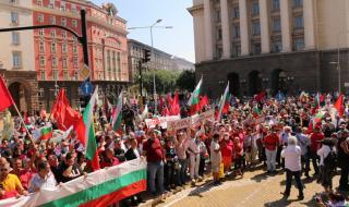 БСП провежда митинг-протест
