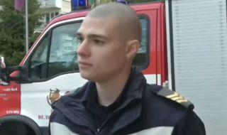 Млад пожарникар върна намерени пари на улицата