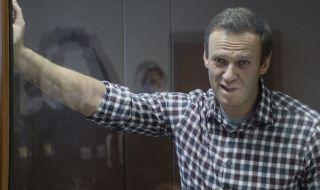 Преместиха Навални в друг затвор. Адвокатите му обаче не знаят в кой.