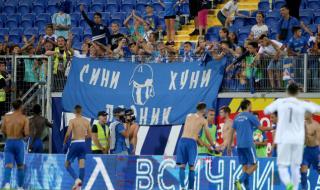 Левски приготвя специална изненада за феновете на тима за 24 май