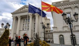 В ЕС има консенсус за преговори със Северна Македония