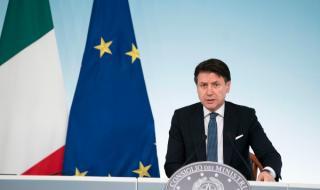 Италия с ултиматум към ЕС