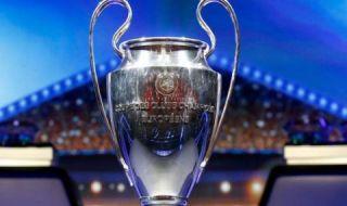 Осем мача в Шампионската лига днес - 1