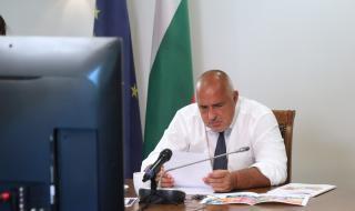 Борисов подава оставка след завръщането си от Брюксел?