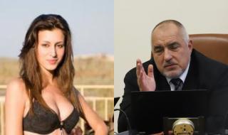 """Милиони от европроекти и обществени поръчки за """"инвестиралите"""" в манекенката"""