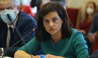 """Дариткова: """"Реформата"""" на Кацаров застрашава пациентите - 1"""