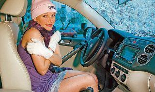 Как да накараме колата да загрее по-бързо