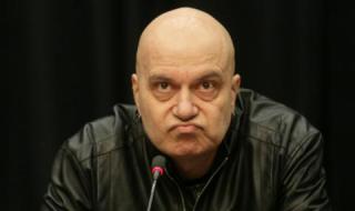 Слави Трифонов: Караянчева и парламента са като ПКП и гащи