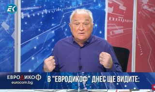 Сашо Диков с любопитно разкритие за Борисов и Сталийски