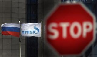 """Полша може да поиска запор върху активите на """"Северен поток-2"""""""
