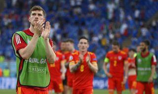 UEFA EURO 2020: Защитник на Уелс недоволства от организацията на турнира - 1