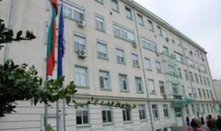 Възрастен мъж е изоставен в болницата в Сливен от трите си деца