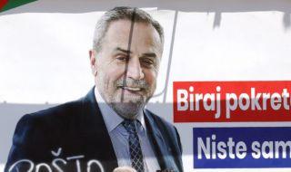 Почина кметът на Загреб