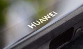 Huawei пуска автомобил до края на годината