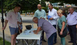 Кърджалийци събират подписка с искане за околовръстен път