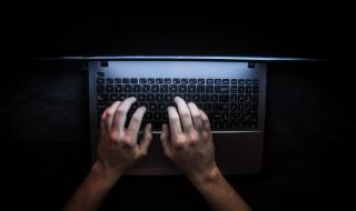 Германското разузнаване следяло чужденци в интернет