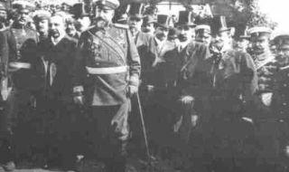 22 септември 1908 г. Денят на независимостта е - 1