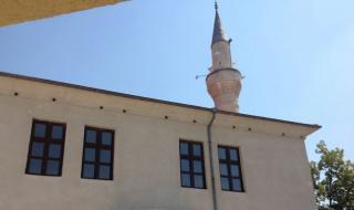Коронавирус? Джамиите в Кърджали ще останат отворени