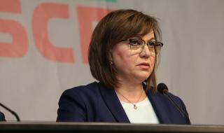 Размазана ли бе Корнелия Нинова от Делян Пеевски? (ВИДЕО)