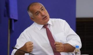 Борисов срещу Радев: Лъжеш! Подкрепяме инициативата