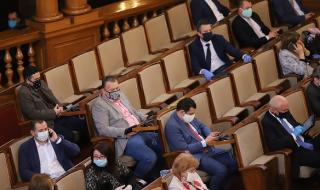 Скандал в парламента заради маските