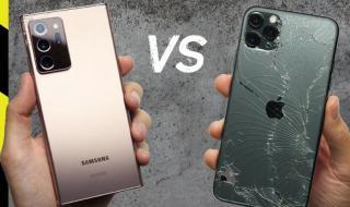 Кой е по-здрав: Samsung Galaxy Note 20 Ultra или Apple iPhone 11 Pro Max? (ВИДЕО)